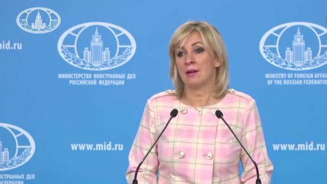 В МИД прокомментировали действия Киева в отношении русского языка