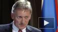 В Кремле заявили об отсутствии эпидемии коронавируса ...