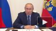 Путин предупредил об угрозе второй волны коронавируса ...