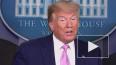 Трамп заявил о начале антинаркотической операции из-за к...