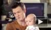"""""""Папа на вырост"""": 15, 16 серия выходит в эфир, Ефим Петрунин собирается отправить сына заграницу"""