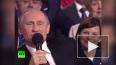 Путин: подслушивать - нехорошо!