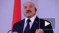 Лукашенко анонсировал появление новой конституции ...