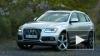 Обновленный Audi Q5  стоит от 1 730 000 рублей
