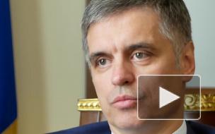 """Киев раскрыл содержание итогового документа """"нормандского саммита"""""""