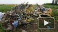 Новости Украины: голландцы не могут вывезти обломки ...