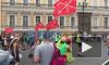 В Петербурге стартовали соревнования роллеров