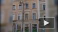 Казус: на площади Тургенева хотели сбить сосульку, ...