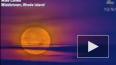 Красивое видео суперлуния опубликовали в интернете