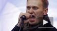 Автор песни про Мизулину спел про Навального