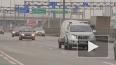 Московский участковый на мотоцикле сбил пешехода