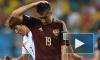 Чемпионат мира 2014, Россия - Бельгия: после первого тайма счет не открыт – 0:0