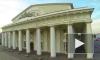 Здание Биржи официально перешло к Эрмитажу