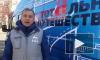 """В Петербург прибыл автопробег """"Тотального диктанта"""" из Владивостока"""