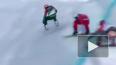 Видео из Пхенчхана: Сноубордист Олюнин сломал ногу ...