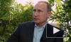 Путин ответил на вопрос об ужесточении наказания за врачебные ошибки