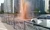 На парковке в Колпино забил 20-метровый фонтан горячей воды