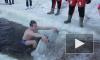 Крещенские купания у Петропавловской: массовость и здоровый эротизм