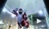 Дед Мороз повеселился в аэротрубе FlyStation