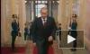 Россияне заплатят за инаугурацию Путина 20 миллионов рублей