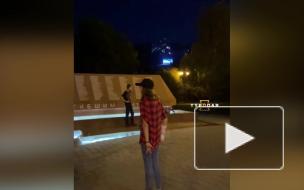 Подростки из Сочи попрыгали на мемориале Победы