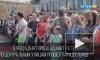 Петербургские активисты выступили против эксплуатации животных в цирке