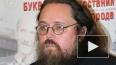 Кураев обвинил Собчак в попытке свергнуть патриарха