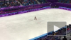 ОИ 2018: Россияне завоевали серебро в фигурном катании
