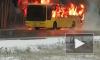 На Приморском шоссе водитель эвакуировал пассажиров из горящего автобуса