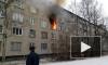 В Невском районе детей из горящей квартиры спасли через окно