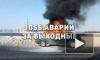 За выходные в Петербурге произошло более тысячи аварий