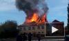 Страшный пожар в Омской области попал на видео