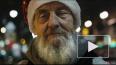 """""""Ночлежка"""" выпустила социальный ролик про бездомных ..."""