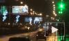 Новогодние гирлянды в Петербурге сбивают водителей с толку