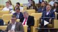 В Госдуме опровергли подорожание ОСАГО на 30%