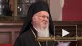 Патриарх Варфоломей намерен созвать всеправославное ...