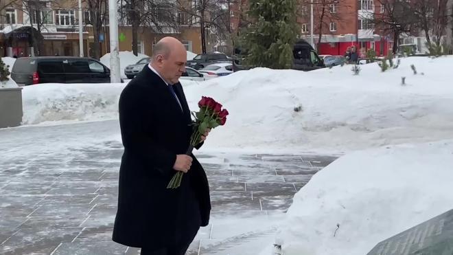 """Мишустин в Кемерове почтил память погибших при пожаре в """"Зимней вишне"""""""
