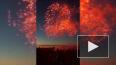 Видео: праздничный фейерверк над Московским парком ...