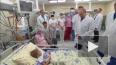 Милое видео: Владимир Путин встретился с пациентами ...