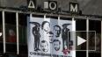 """Макаревича, Шевчука и Навального заклеймили, как """"пятую ..."""