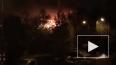 Крупный пожар В Мытищах очевидцы сняли на видео