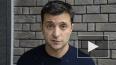 Зеленского заподозрили в тайных переговорах с Путиным ...