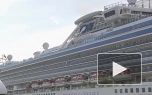 Двое россиян покинули судно Diamond Princess в Японии