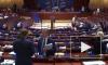 Комитет ПАСЕ порекомендовал подтвердить полномочия российской делегации