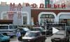 Атака на «Народный»: суд закрыл его автостоянку на 20 суток