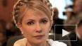 СБУ: Срок давности по новому делу Тимошенко не истек