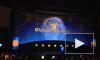 """В Санкт-Петербурге вручили Международную энергетическую премию """"Глобальная энергия"""""""