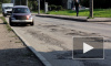 Жители микрорайона Уткина Заводь возмущены ямами на дорогах и тротуарах