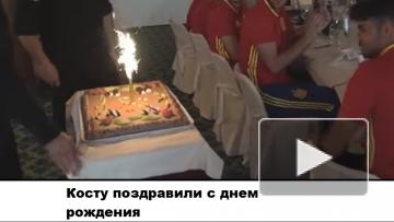 Футболисты сборной Испании поздравили Косту с днем рождения