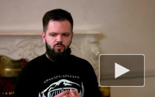"""""""Место встречи - Невский, 70"""": Стас Бутенко об источниках информации"""